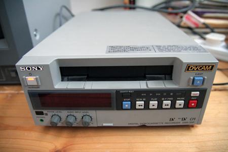 Sony DvCam recorder
